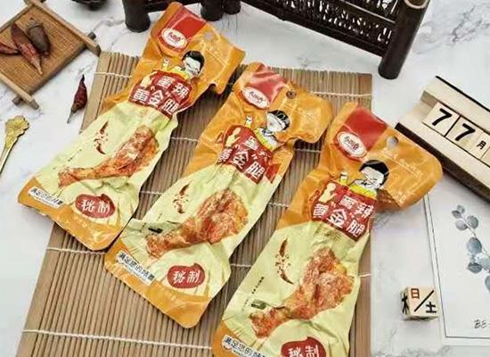 香吧系列休闲肉制品,产品种类丰富,畅销市场!