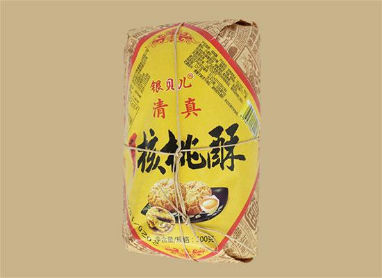 银贝儿老式核桃酥,传承古法匠心品质