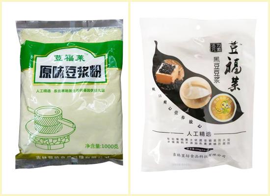 荳福莱系列豆浆粉,口味多,种类全,口感香醇浓郁!