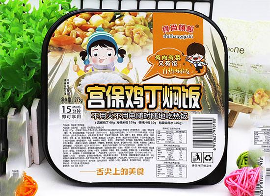 食尚旗宫保鸡丁焖饭,简单方便的优质美食