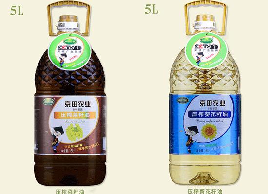爱美味食品旗下产品众多,京田农业菜籽油和聚吧菜籽油深受欢迎