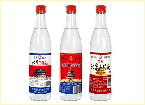 京澜北京二锅头酒,包装清新简洁,深受消费者青睐