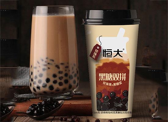 恒大黑糖双拼奶茶,没想到奶茶还能这样喝