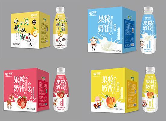 昊雨果粒奶昔,多重口味任意选择的优质奶昔