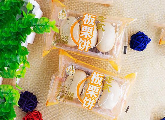 麦佳缘板栗饼,精选优质上等原料加工制作而成
