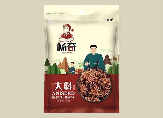 杨奇袋装大料包,优质的美味大料产品