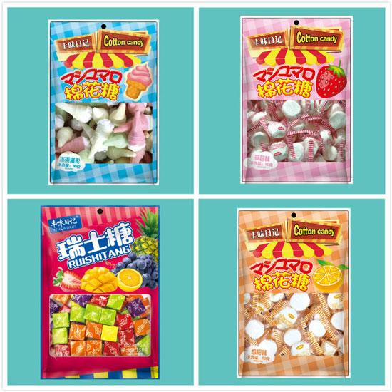 丰味日记糖果,多种形状不同口味的优质糖果
