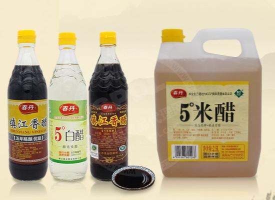 春丹镇江香醋系列产品自上市以来,畅销各大市场!