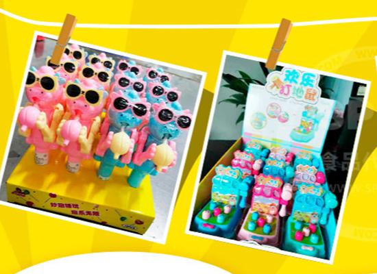 妙趣卡通糖果玩具,种类丰富,造型精致,销量十分火爆!