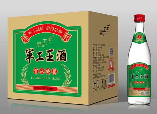 军工王酒绿标白酒,经典永流传的绿标白酒
