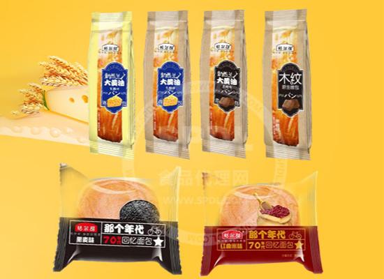 恬尔甜系列面包,送人倍有面,好看又好吃!