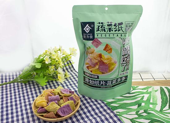 谷得福食品推新品,谷力佳蔬菜纸系列新品重磅上市!