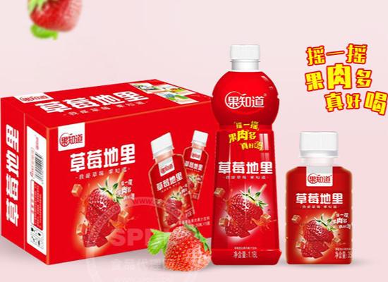 果知道草莓地里果汁饮料,多种不同规格,满足你的需求