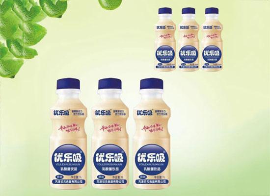 优乐吸乳酸菌原味饮品,健康美味抵挡不住