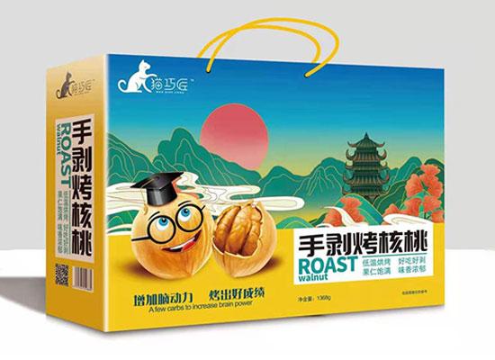 高品质坚果礼盒,春节走亲访友的佳选!