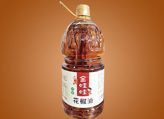 金娃娃花椒油,传统工艺,地道川味,市场需求稳定,热销爆款推荐!