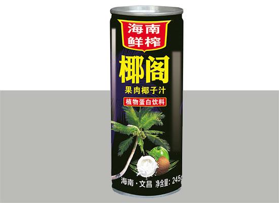 椰柠果肉椰子汁,内含真正果肉的椰子汁