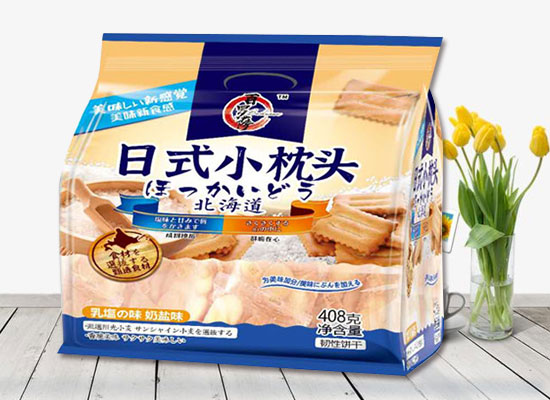 百罗萨日式小饼干,给你不一样的体验!