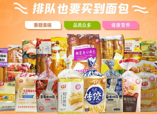 恩琪切片面包,畅销全国20多个省份,欢迎广大经销商代理