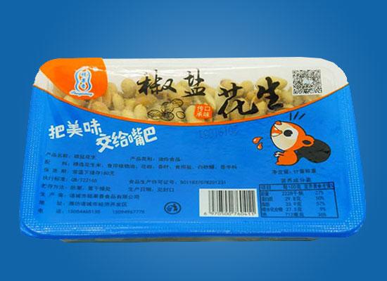 硕果香花生米,多种口味,不同的体验!