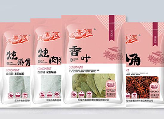 鑫香园调味料,享健康生活,品多样美味!