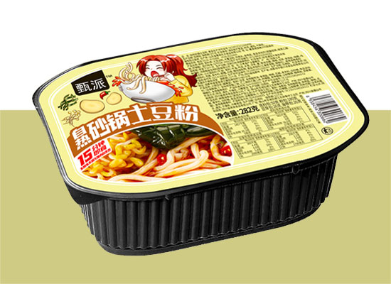 甄派自热砂锅土豆粉,速食时代自热更方便