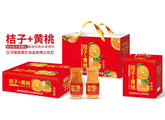 家家红礼盒罐头新品上市,春节礼品新选择