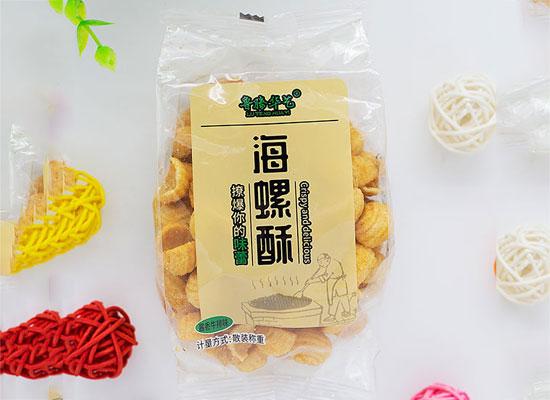 贝宇鲁腾华艺,香甜酥脆,美味无限