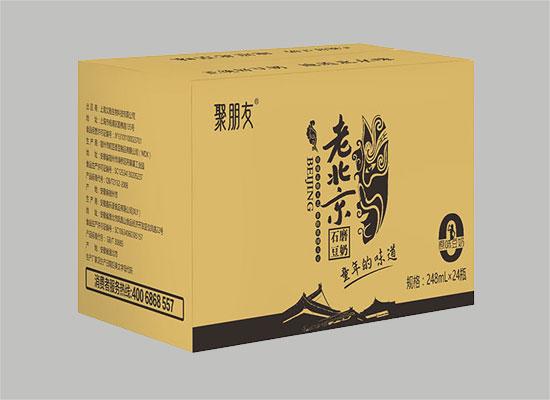 老北京豆奶,京味好品质