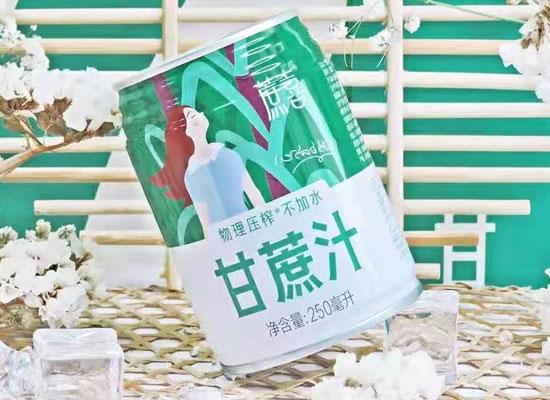 蔗喜,只做原产地果汁的品牌