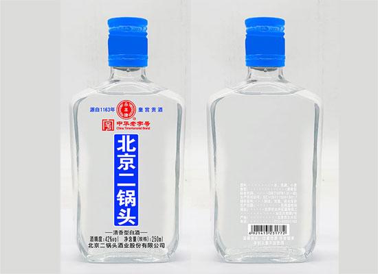 北京二锅头,酒体丰满、窖香浓郁