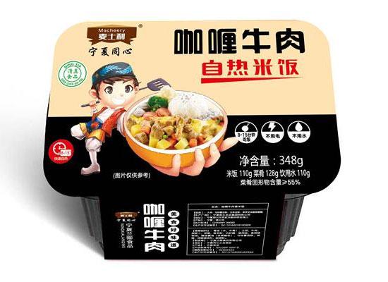麦士利清真方便食品系列,渠道更广销量更高!