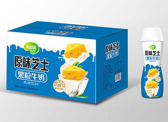 恒欣源果粒酸奶,趋势爆品,酸奶市场中的佼佼者