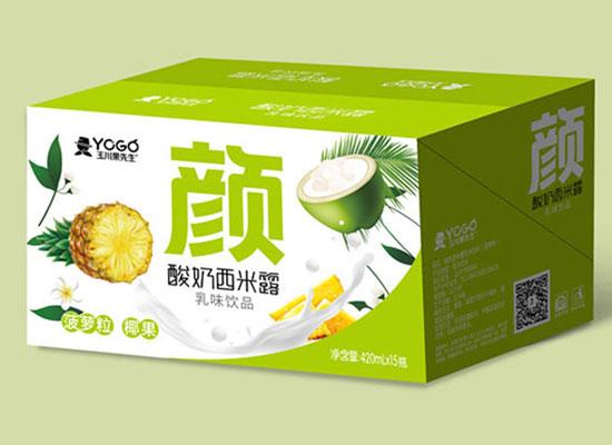 玉川菠萝粒椰果酸奶西米露,含有真实菠萝粒