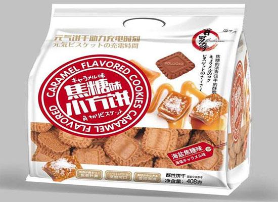 百罗萨夹心马卡龙饼干系列,高颜值好口感