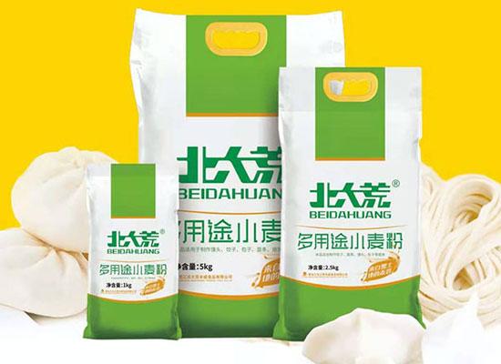 北大荒挂面,小麦粉面向全国招商中