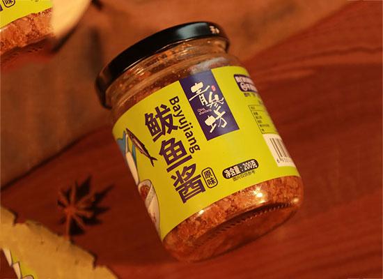 青参坊和老味道海鲜酱,从源头进行品控