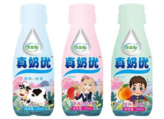 真奶优乳酸菌饮品,常喝肠轻松