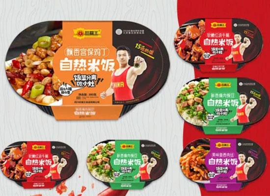 四川旺福王食品掀起掘金狂潮,好产品自带流量!