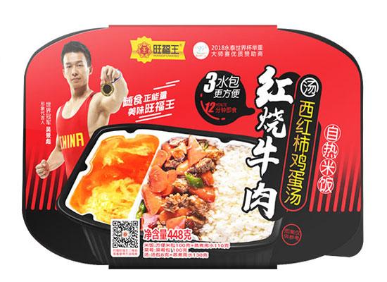 """方便食品市场杀出黑马,四川旺福王新型方便食品引领年轻""""食""""尚!"""