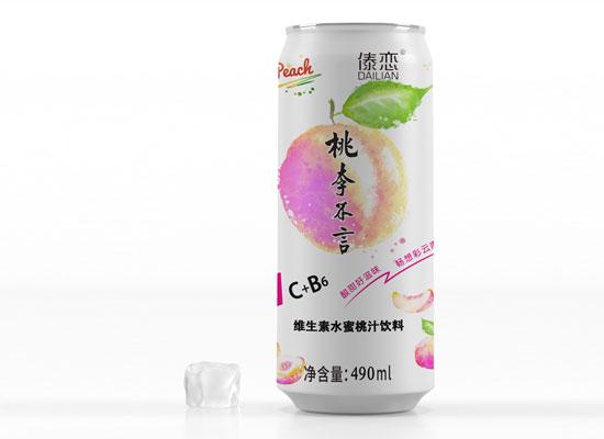 赢在2021,傣乡果园果肉果汁重装升级,爆品上市!