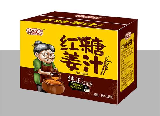 杨奶奶瓶装红糖姜汁,纯正红糖优质美味