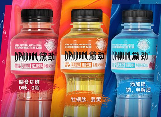 来自南美洲的马黛茶,唤醒中国新功能饮料