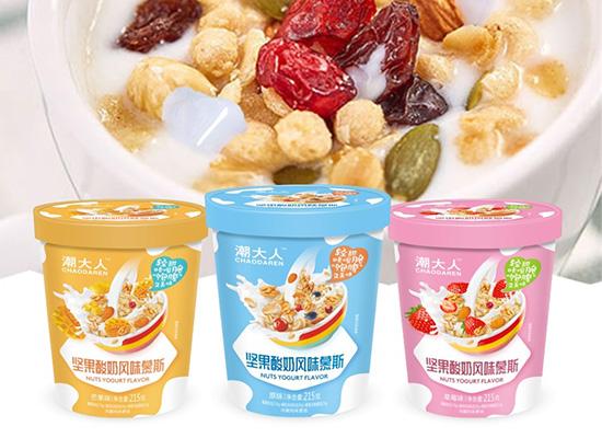 泽丰食品推新品,潮大人坚果酸奶风味慕斯重磅上市!