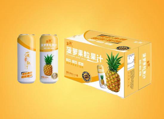 飞凰饮料推新品,果腾果粒果汁系列重磅上市!