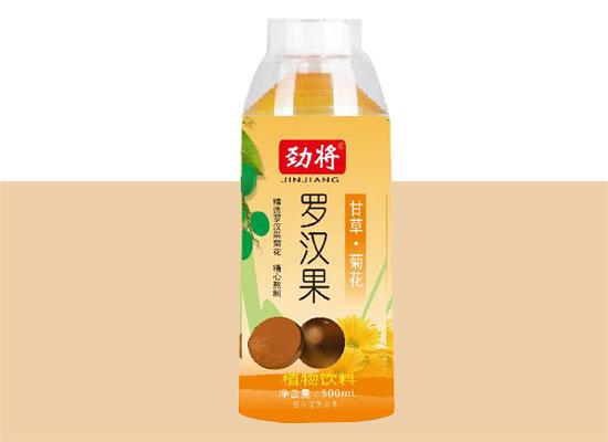 劲将罗汉果植物饮料,健康美味的双重体验