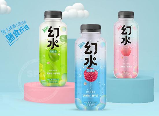 幻水维生素运动饮料,三种不同口味,满足挑剔味蕾!