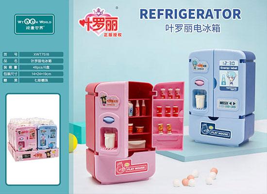 顽童世界叶罗丽电冰箱糖果玩具,吃和玩的完美结合