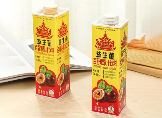 念尚你益生菌果汁饮料颜值在线、品质过硬,畅销益生菌饮料市场!