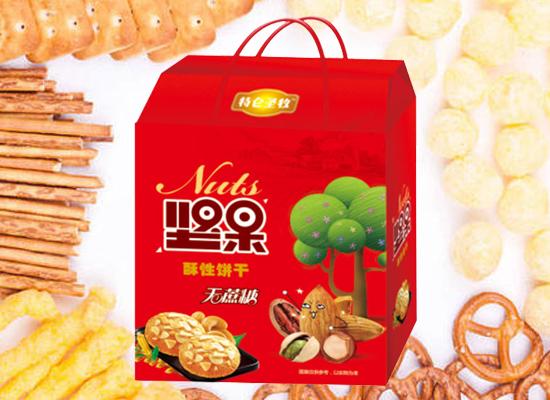 瞩牧食品产品众多,特仑圣牧饼干系列产品备受青睐!